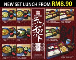 Offers from Tokyo Kitchen in the Ipoh leaflet