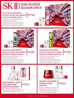 SK II offers in SK II catalogue ( Expired)