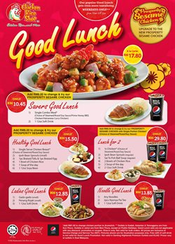 Offers from The Chicken Rice in the Kuala Lumpur leaflet