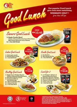Restaurants offers in the The Chicken Rice catalogue in Kota Kinabalu ( 24 days left )