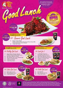 The Chicken Rice offers in The Chicken Rice catalogue ( More than a month)