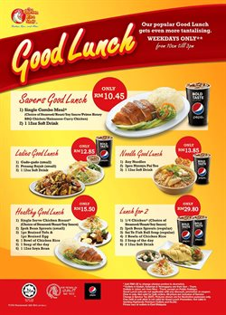 The Chicken Rice catalogue ( Expired)