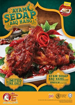 The Chicken Rice catalogue ( 14 days left)