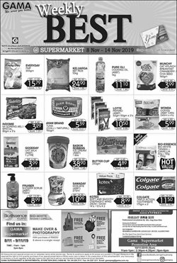 Department Stores offers in the GAMA catalogue in Penang