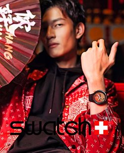 Swatch catalogue ( Expired)