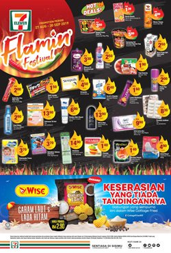 Offers from 7 Eleven in the Johor Bahru leaflet