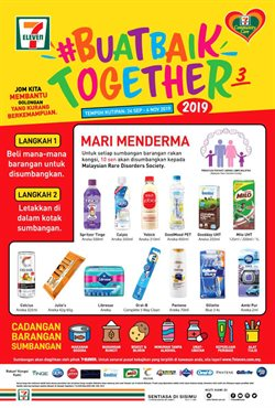 Offers from 7 Eleven in the Ipoh leaflet
