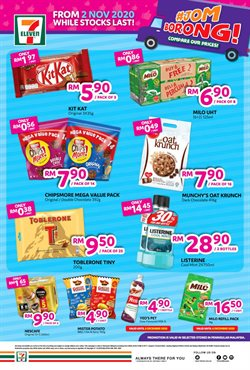 7 Eleven offers in 7 Eleven catalogue ( 11 days left)