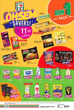 7 Eleven offers in 7 Eleven catalogue ( 5 days left)