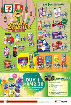7 Eleven catalogue ( 27 days left)