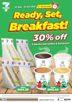 7 Eleven catalogue ( Published today)