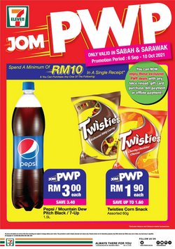 Supermarkets offers in 7 Eleven catalogue ( 20 days left)