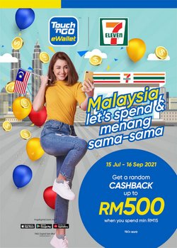 7 Eleven catalogue ( More than a month)