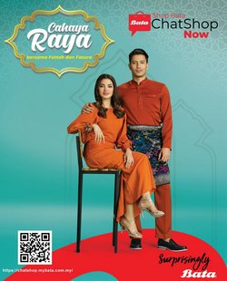 Bata catalogue ( 21 days left)