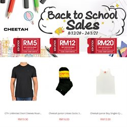 Back to School offers in Cheetah catalogue ( 5 days left)