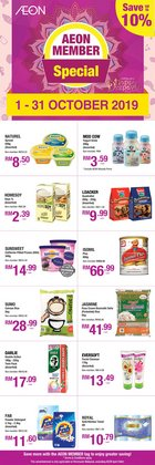 Offers from AEON Shopping Centre in the Petaling Jaya leaflet