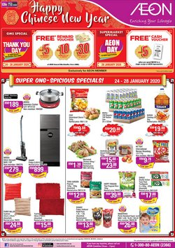 Offers from AEON Shopping Centre in the Simpang Ampat Semanggol leaflet