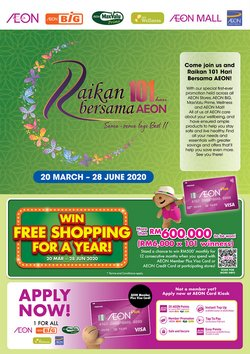 AEON Shopping Centre catalogue in Ipoh ( 22 days left )