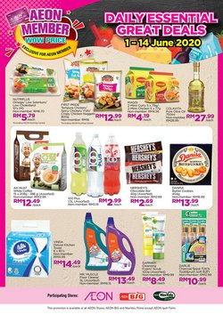 Supermarkets offers in the AEON Shopping Centre catalogue in Kuala Lumpur ( 2 days ago )