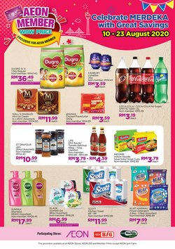 Supermarkets offers in the AEON Shopping Centre catalogue in Sunway-Subang Jaya ( 9 days left )