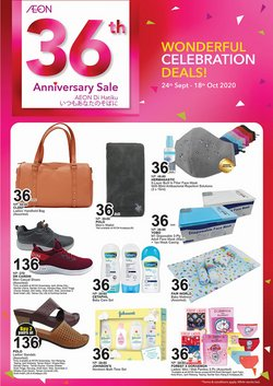 AEON Shopping Centre catalogue ( 17 days left )