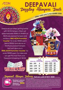 AEON Shopping Centre offers in AEON Shopping Centre catalogue ( 23 days left)