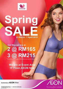 Offers from AEON Shopping Centre in the Seremban leaflet