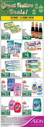 Supermarkets offers in the AEON Shopping Centre catalogue in Kajang-Bangi