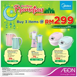 Offers from AEON Shopping Centre in the Ipoh leaflet
