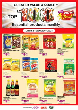 MaxValu offers in MaxValu catalogue ( 13 days left)