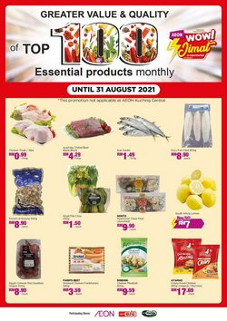 MaxValu offers in MaxValu catalogue ( 26 days left)