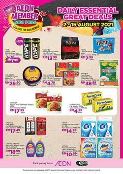 MaxValu offers in MaxValu catalogue ( 10 days left)