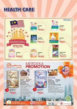 Perfume & Beauty offers in the AEON Wellness catalogue in Penang