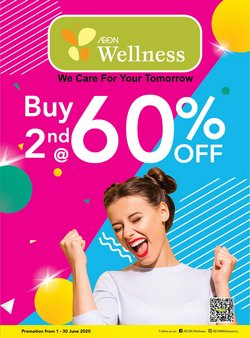 AEON Wellness catalogue ( 2 days ago )