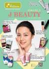 Perfume & Beauty offers in the AEON Wellness catalogue in Kuala Lumpur ( 5 days left )