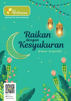 Ramadan offers in AEON Wellness catalogue ( 4 days left)