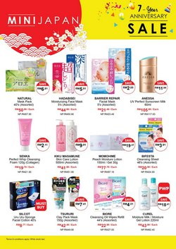 Offers from AEON Wellness in the Penang leaflet