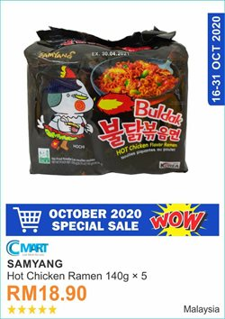 Supermarkets offers in the Cmart catalogue in Sunway-Subang Jaya ( 10 days left )