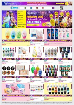 New Year offers in Cmart catalogue ( 5 days left)