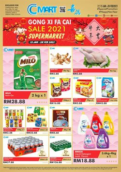 Cmart catalogue ( More than a month)