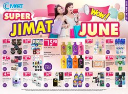 Supermarkets offers in Cmart catalogue ( 13 days left)