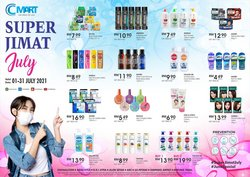 Cmart offers in Cmart catalogue ( 7 days left)
