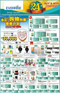 Offers from Everrise in the Kuching leaflet