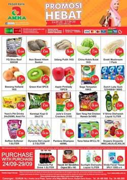Pasaraya Aneka catalogue ( Expires tomorrow )