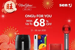 Electronics & Appliances offers in the senQ catalogue in Penang
