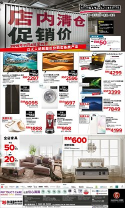 Electronics & Appliances offers in the Harvey Norman catalogue in Petaling Jaya