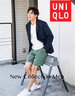 Uniqlo catalogue ( 6 days left )