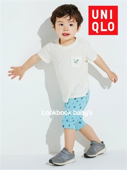 Offers from Uniqlo in the Penang leaflet