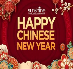 New Year offers in Sunshine catalogue ( 19 days left)