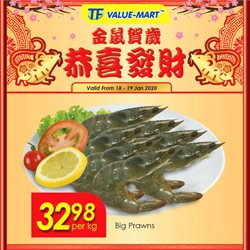 Offers from TF Value-Mart in the Johor Bahru leaflet